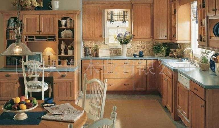 American Style Kitchens Search Results