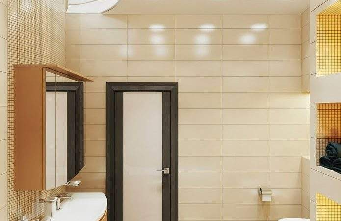 Elegant Small Bathroom Design Beige Brown Color Scheme