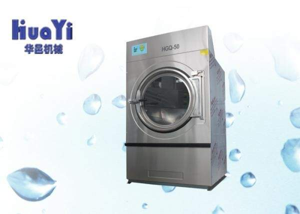 Energy Efficient Electric Dryer Fully Automatic Tumble