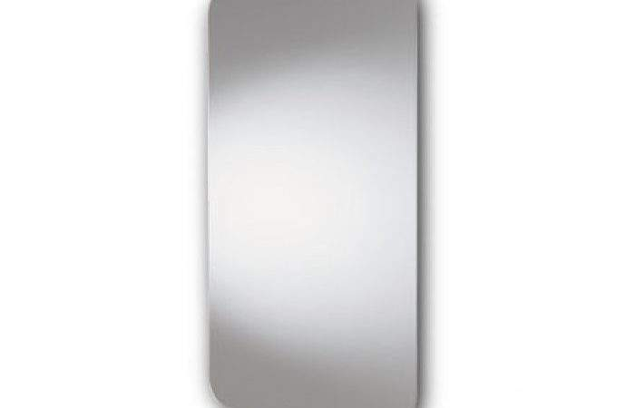 Jazz Mirror Rounded Corners Bhs Home Improvements