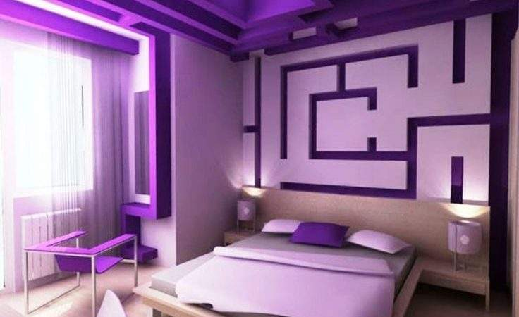 Purple Bedroom Wall Paint Colors Pretty Party