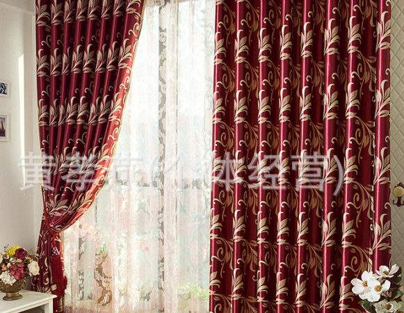 Red Valances Living Room Best Cars Reviews